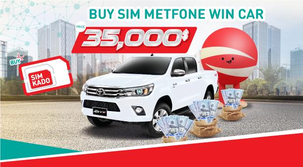 Buy Sim Win Car